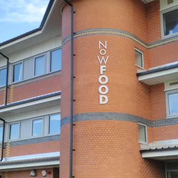 The NoWFOOD (North West Food Research Development Centre).