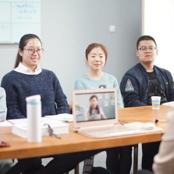 Joint Programme UK China University